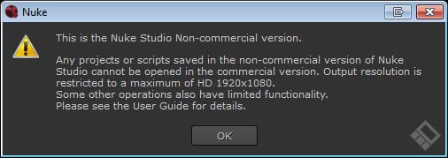 انتشار نسخه Non-commercial برای نرم افزار Nuke از طرف کمپانی The Foundry